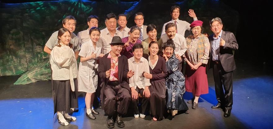 사단법인 미래와도약 / 연극 공연